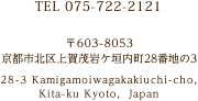 TEL 075-705-2323 〒603-8053京都市北区上賀茂岩ケ垣内町28番地の3 28-3 Kamigamoiwagakakiuchi-cho,Kita-ku Kyoto,  Japan